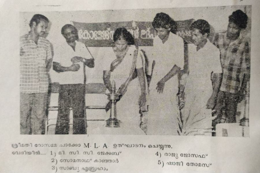 Inauguration of College Union