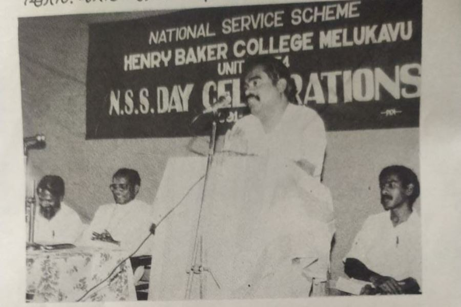 Inauguration of Nation Service Scheme in College