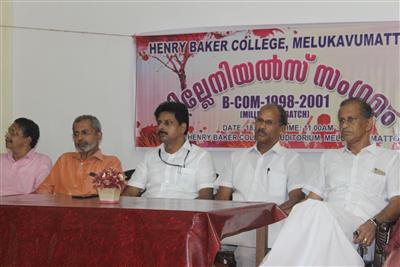 Alumni Meet 1998-2001 B.Com Batch
