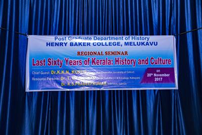 Department of History Regional Seminar 2017